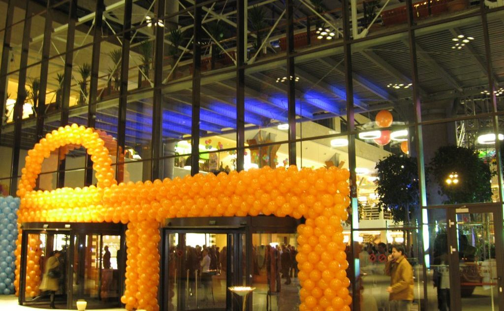 Intrare - Iulius Mall, Cluj-Napoca