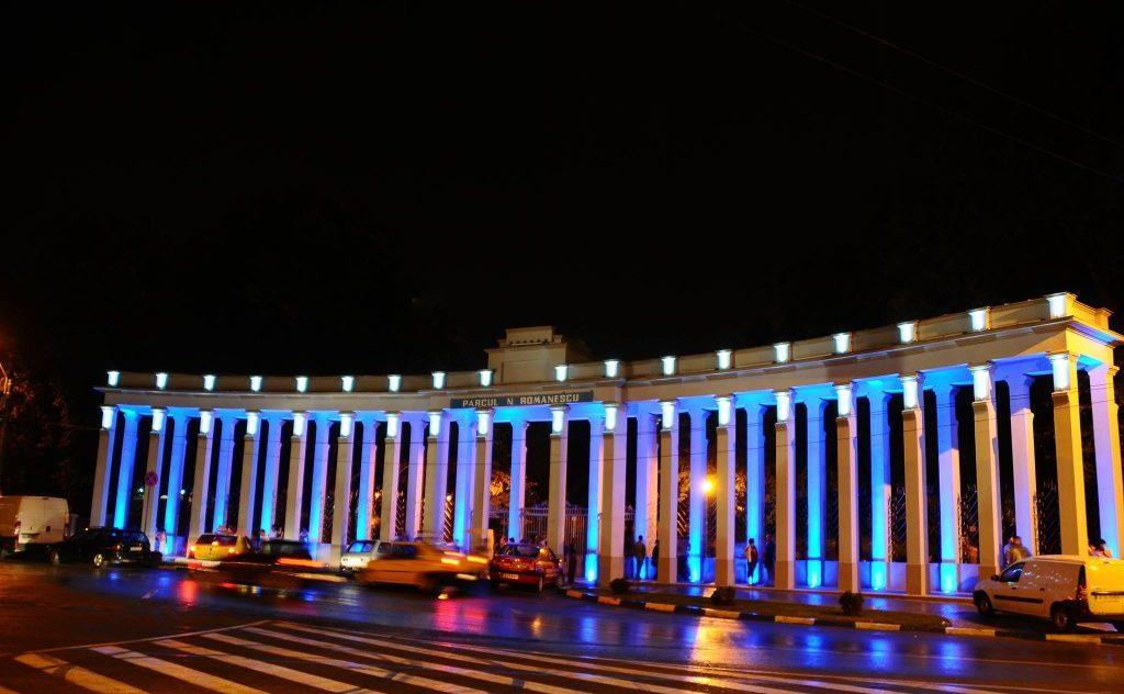 Intrare - Parcul Romanescu, Craiova